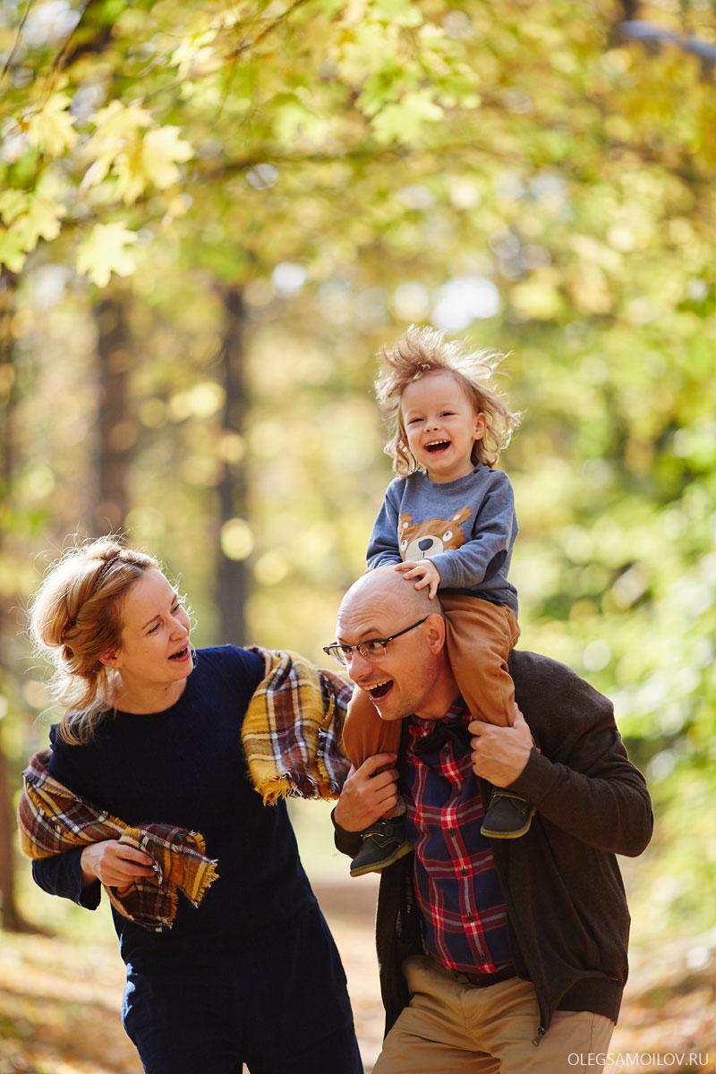 Осенняя, семейная фотосессия в Парке Горького — Казань