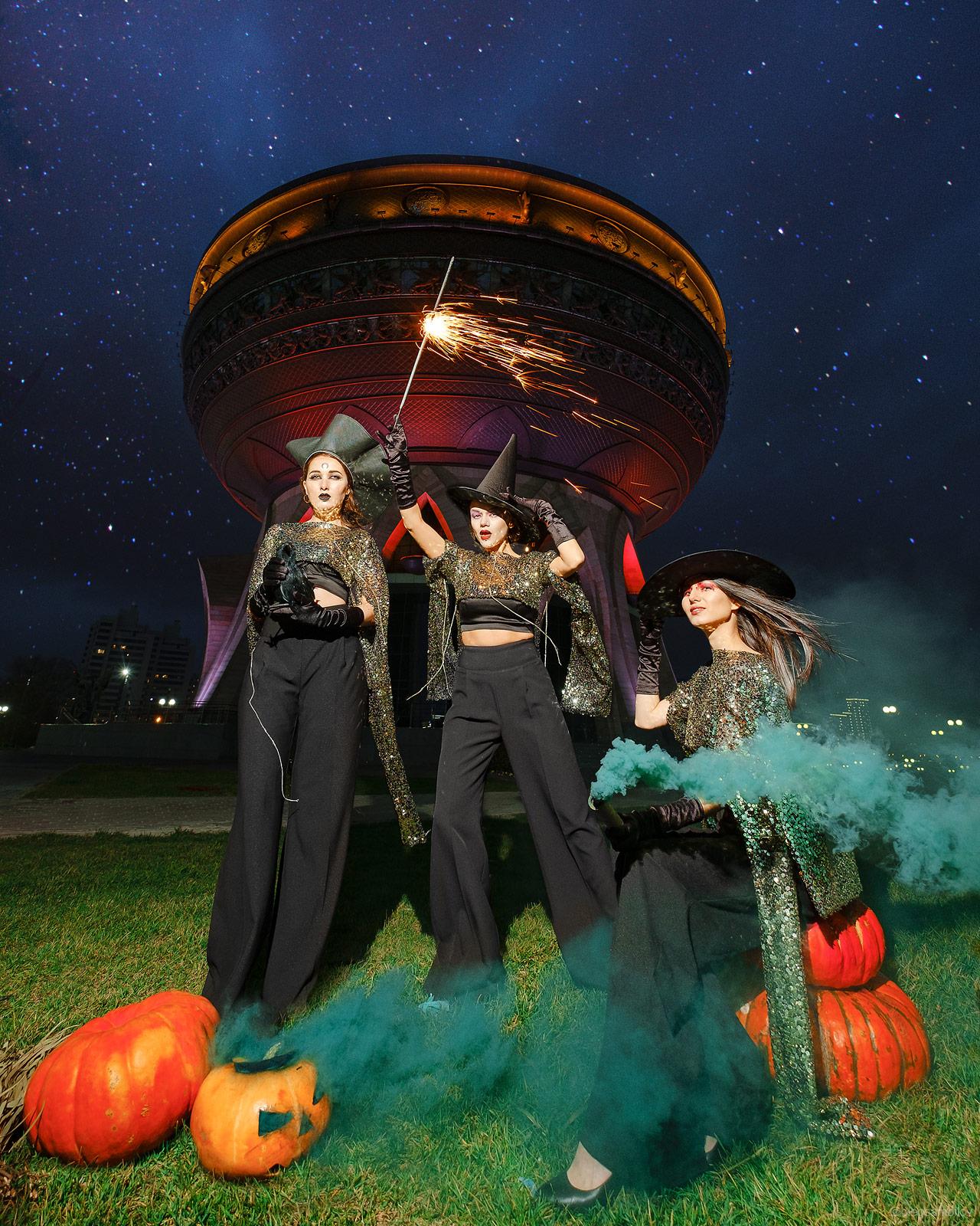 Ведьмы на Хеллуин